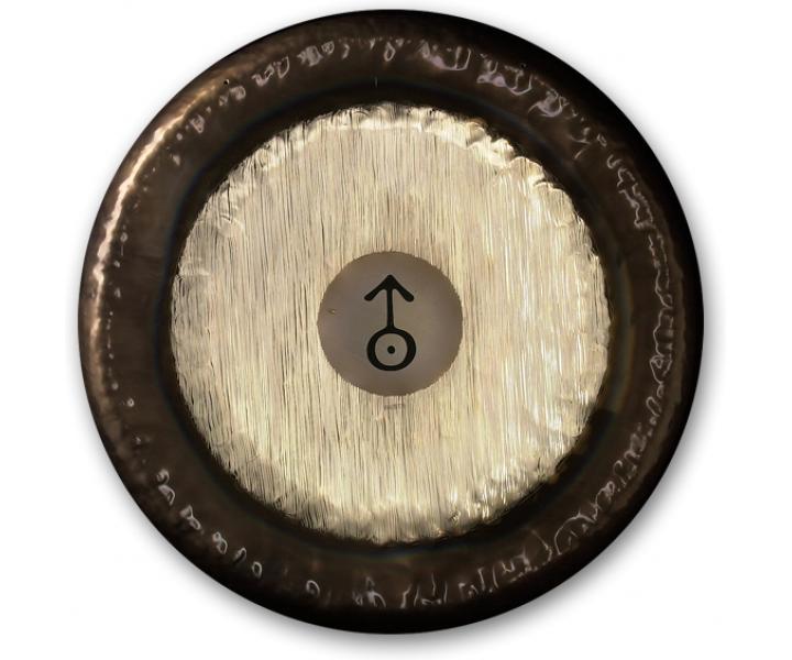 Planet Gong Ø 61cm URANUS