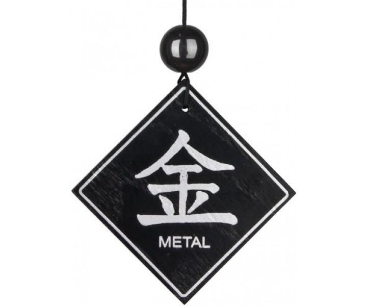 Chime Feng Shui Metall