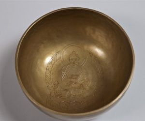 Decorated Bowl 1259g